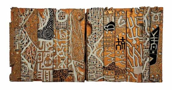 Gerald Chukwuma,Akuko Ifo (Folk Tales 1 & 2), mixed media diptych, 2015. Courtesy Arthouse Contemporary Ltd.