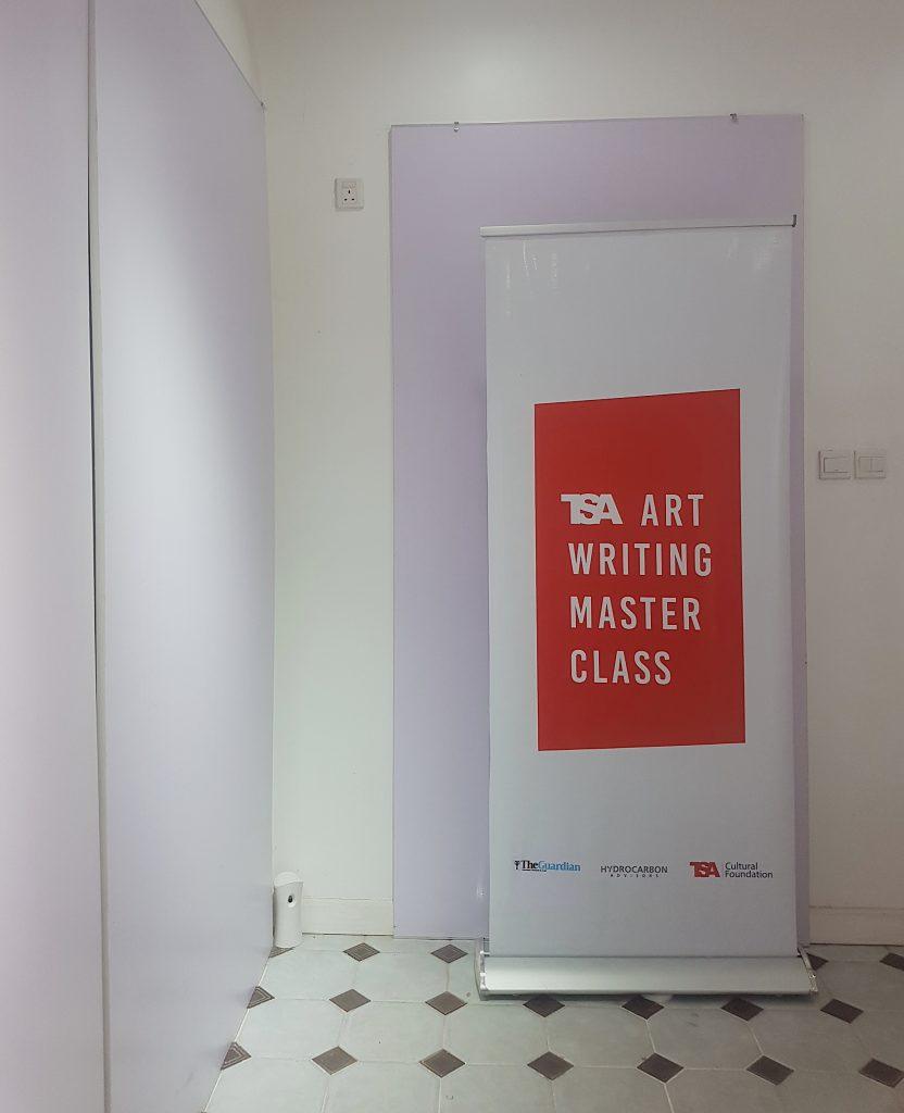 TSA Art Writing Master Class II