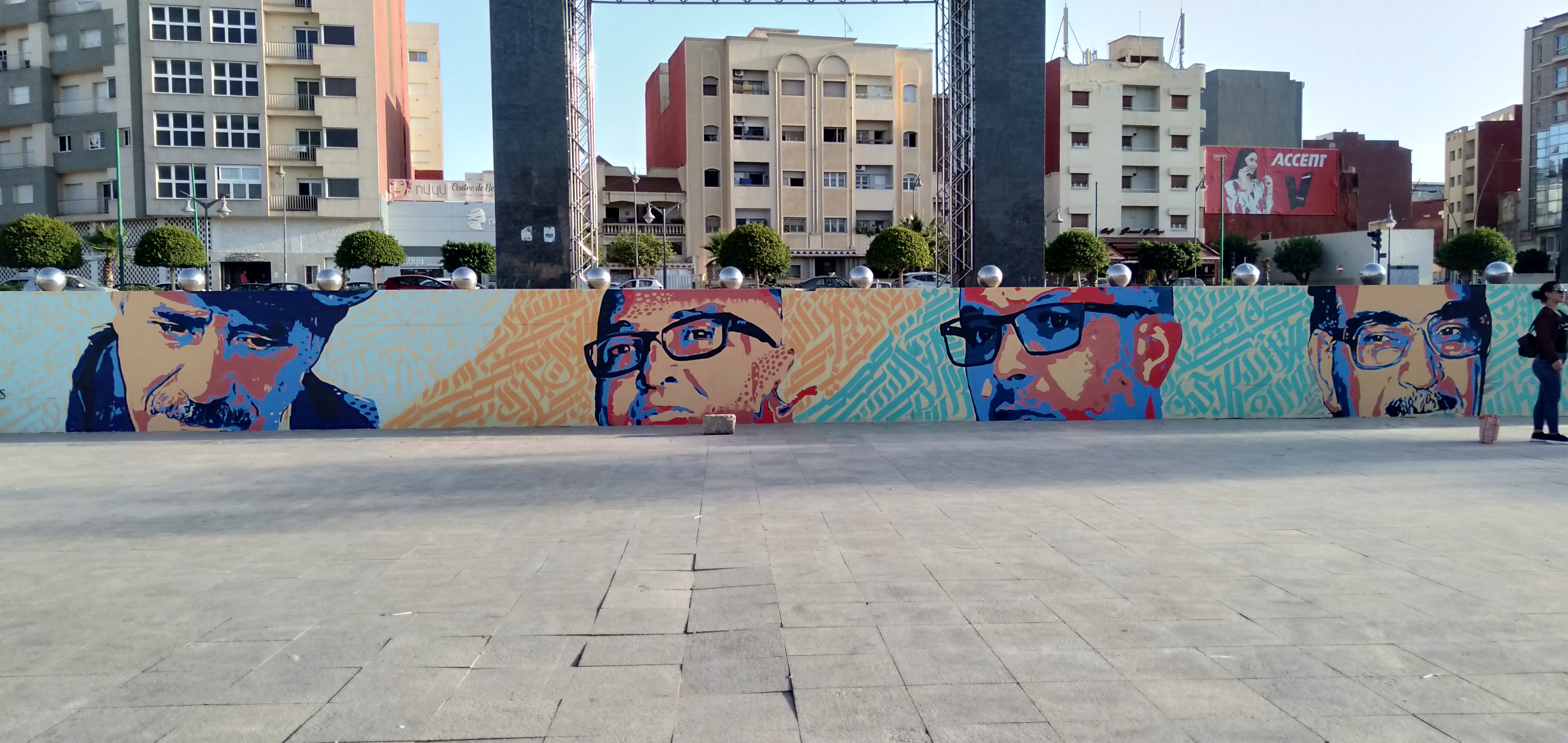 Collectif Tzouri, Mural in Oujda, Morocco 2019. Photo by Chourouq Nasri
